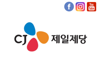 [CJ 제일제당] SNS 통합운영