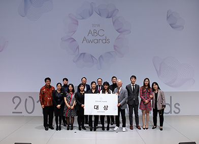 [AMOREPACIFIC] 2018 ABC Awards