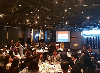 [네덜란드 대사관] Netherlands-Korea Business Gala 2018