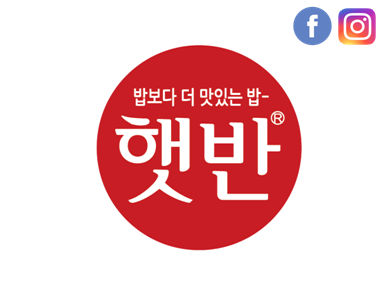 [CJ제일제당] 햇반 SNS 운영