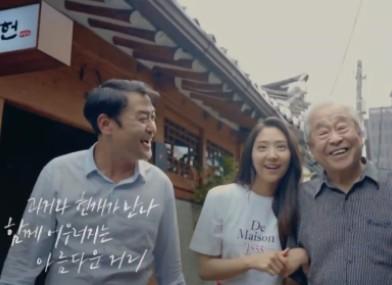 [SK텔레콤] 열린멤버십 런칭 홍보 영상 제작