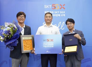 [SK텔레콤] 5GX 100만 이벤트