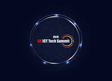 [SK] ICT Tech Summit Web/App 제작