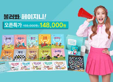 [SK 텔레콤] NUGU 스피커북 런칭 캠페인