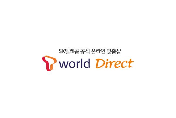 [SK 텔레콤] T 다이렉트 샵 온라인 PR
